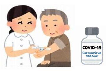 緊急告知 新型コロナウイルスワクチン高齢者個別接種開始!